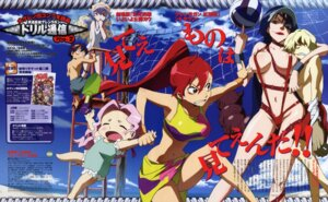 Rating: Questionable Score: 16 Tags: adiane bikini darry nia shinagawa_hiroki simon sling_bikini swimsuits tengen_toppa_gurren_lagann viral yoko User: Velen