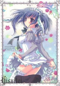 Rating: Questionable Score: 44 Tags: hisuitei izumi_tsubasu pantsu paper_texture skirt_lift User: admin2
