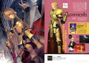 Rating: Questionable Score: 34 Tags: aikura_chihiro armor fate/photoreplica fate/stay_night genderswap gilgamesh_(fate/photoreplica) gilgamesh_(fsn) takeuchi_takashi thighhighs type-moon underboob User: Aurelia