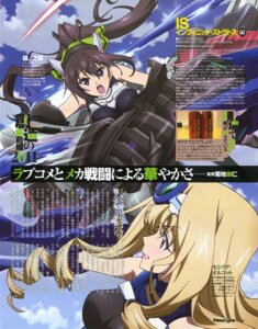 Rating: Safe Score: 20 Tags: cecilia_alcott infinite_stratos kawasaki_aika shinonono_houki User: Devard
