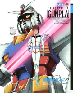 Rating: Safe Score: 3 Tags: amuro_ray dokite_tsukasa gundam male mecha mobile_suit_gundam rx-78-2_gundam User: Radioactive