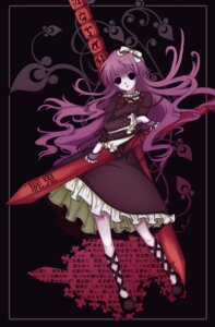 Rating: Safe Score: 8 Tags: dress haya kirishiki_sunako shiki User: charunetra