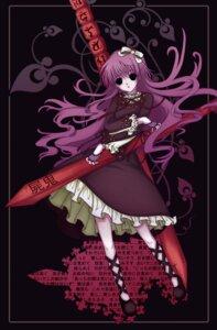 Rating: Safe Score: 9 Tags: dress haya kirishiki_sunako shiki User: charunetra