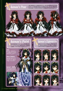 Rating: Safe Score: 13 Tags: 11eyes character_design expression kuroshiba_kanae lass seifuku youta User: syaoran-kun