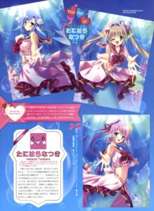 Rating: Safe Score: 11 Tags: animal_ears cardfight_vanguard mermaid prism_image_clear prism_image_rosa prism_image_vert seifuku tanihara_natsuki User: drop