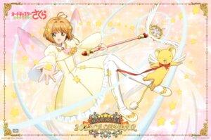Rating: Safe Score: 9 Tags: card_captor_sakura dress kero kinomoto_sakura skirt_lift tagme weapon wings User: Omgix