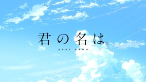 Rating: Safe Score: 19 Tags: kimi_no_na_wa wallpaper User: hrbzz