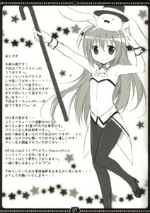 Rating: Questionable Score: 17 Tags: animal_ears bunny_ears bunny_girl gochuumon_wa_usagi_desu_ka? heels kafuu_chino korie_riko monochrome mujin_shoujo pantyhose User: yoyokirby