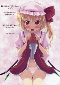 Rating: Questionable Score: 22 Tags: flandre_scarlet loli nullken pantsu petit_ego! skirt_lift touhou User: Radioactive