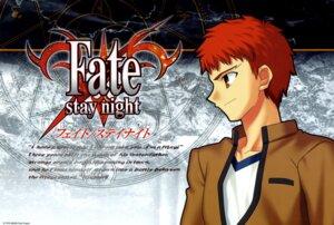Rating: Safe Score: 3 Tags: emiya_shirou fate/stay_night male User: Radioactive