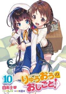 Rating: Safe Score: 20 Tags: hinatsuru_ai mizukoshi_mio ryuuou_no_oshigoto! seifuku shirabi thighhighs User: kiyoe