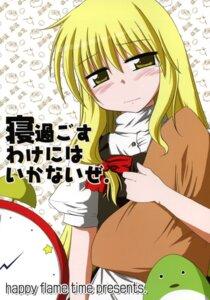 Rating: Safe Score: 4 Tags: happy_flame_time haruka_akito kirisame_marisa touhou User: Davison