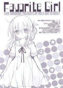 Rating: Questionable Score: 5 Tags: milk_bar monochrome seifuku shirogane_hina sketch tagme User: Radioactive