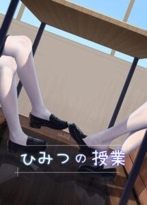 Rating: Safe Score: 53 Tags: haneru pantyhose yuri User: Dreista