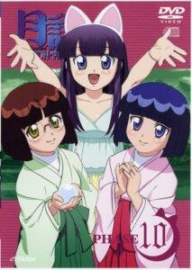 Rating: Safe Score: 2 Tags: aizawa_masahiro animal_ears disc_cover hazuki kimono megane midou_hikaru midou_kaoru nekomimi tsukuyomi_moon_phase User: Davison