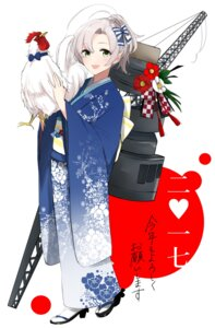 Rating: Safe Score: 31 Tags: heels kantai_collection kimono kinugasa_(kancolle) morinaga_miki User: Mr_GT