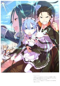 Rating: Safe Score: 28 Tags: animal_ears armor cleavage felix_argyle maid ootsuka_shinichirou re_zero_kara_hajimeru_isekai_seikatsu rem_(re_zero) stitchme sword tail trap User: NotRadioactiveHonest