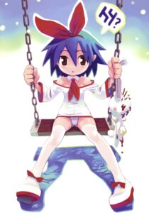 Rating: Safe Score: 5 Tags: disgaea nomura_ryouji pleinair User: Aniawn