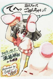 Rating: Safe Score: 6 Tags: animal_ears autographed bunny_ears dress inaba_tewi manpuku_jinja runamuu tail touhou User: akusiapa