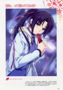 Rating: Safe Score: 18 Tags: honjou_manami iizuki_tasuku kimi_to_issho_ni screening valentine User: moons129
