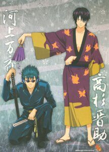 Rating: Safe Score: 5 Tags: gintama kawakami_bansai male takasugi_shinsuke User: Radioactive