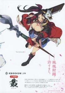 Rating: Questionable Score: 15 Tags: cleavage murakumo_(senran_kagura) senran_kagura weapon yaegashi_nan User: kiyoe