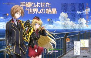 Rating: Safe Score: 13 Tags: armor qualidea_code shimoda_koichi sketch suzaku_ichiya uniform utara_canaria User: drop