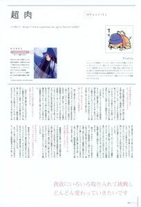 Rating: Safe Score: 1 Tags: yamamoto_keiji User: crim