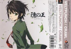 Rating: Safe Score: 2 Tags: male nabari_no_ou rokujou_miharu User: Radioactive