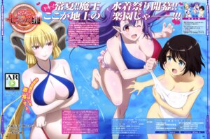 Rating: Questionable Score: 39 Tags: bikini breast_hold cleavage horns ishibashi_yukiko leviathan_(the_seven_deadly_sins) lucifer_(the_seven_deadly_sins) noguchi_takayuki pointy_ears swimsuits the_seven_deadly_sins undressing User: drop