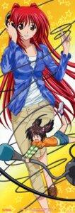Rating: Safe Score: 9 Tags: kousaka_tamaki stick_poster to_heart_(series) to_heart_2 yuzuhara_konomi User: admin2