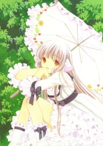 Rating: Safe Score: 9 Tags: chii chobits clamp User: Share
