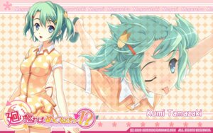 Rating: Safe Score: 23 Tags: caramel-box meguri_megureba_megurutoki!? tamazaki_kumi wallpaper User: saemonnokami