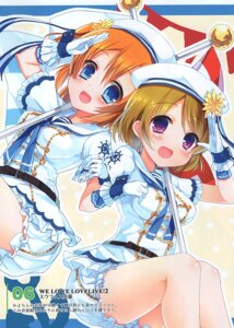 Rating: Questionable Score: 8 Tags: amamine amamineko_cafe bloomers koizumi_hanayo kousaka_honoka love_live! tagme uniform User: Radioactive