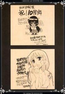 Rating: Safe Score: 7 Tags: autographed chibi cleavage kimono megane monochrome neko_miyakai no_bra ouma_tokiichi seifuku thighhighs weapon User: MirrorMagpie