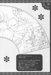 Rating: Safe Score: 3 Tags: monochrome shigunyan User: Radioactive