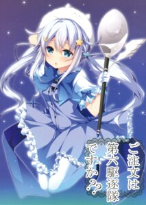 Rating: Safe Score: 46 Tags: dress gabao. gochuumon_wa_usagi_desu_ka? kafuu_chino pantyhose User: Twinsenzw