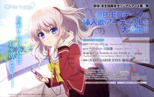 Rating: Safe Score: 53 Tags: charlotte seifuku sekiguchi_kanami tomori_nao User: drop