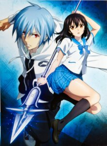 Rating: Safe Score: 44 Tags: akatsuki_kojou himeragi_yukina raw_scan seifuku strike_the_blood weapon User: ikkk5000
