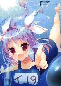 Rating: Questionable Score: 15 Tags: i-19_(kancolle) ichiri kantai_collection User: kiyoe