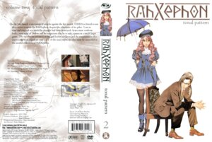 Rating: Safe Score: 2 Tags: disc_cover kisaragi_itsuki kisaragi_quon rahxephon User: Radioactive
