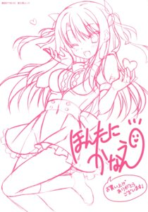 Rating: Safe Score: 5 Tags: autographed floral_flowlove hontani_kanae mihato_kano monochrome saga_planets seifuku sketch User: Twinsenzw