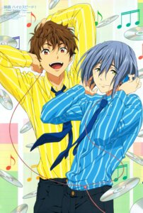 Rating: Safe Score: 6 Tags: free! hane_kunihiro high_speed! kirishima_natsuya male serizawa_nao User: kunkakun
