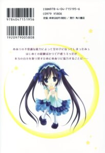 Rating: Safe Score: 6 Tags: chibi dress fiyu tinkle tsukiyo_no_fromage User: yumichi-sama
