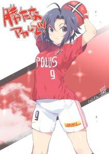 Rating: Safe Score: 27 Tags: inoue_sora kikuchi_makoto soccer the_idolm@ster User: ferkunxd