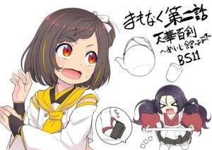 Rating: Safe Score: 7 Tags: aogiri_penta hocho_masamune maid tagme tenka_hyakken thighhighs wa_maid User: zyll