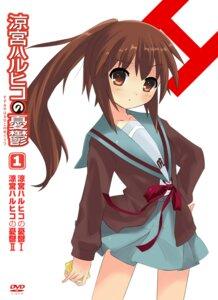 Rating: Safe Score: 9 Tags: genderswap kyon kyonko seifuku sora_(ieyui) suzumiya_haruhi_no_yuuutsu User: Feito
