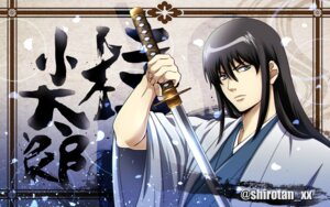 Rating: Safe Score: 7 Tags: gintama katsura_kotarou kimono male official_watermark shiroyasha_(artist) sword wallpaper User: charunetra