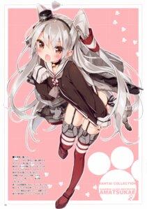 Rating: Safe Score: 61 Tags: amatsukaze_(kancolle) kantai_collection luminocity pantsu peco rensouhou-kun stockings string_panties thighhighs User: yong
