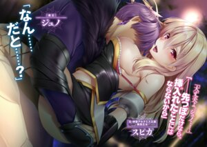 Rating: Questionable Score: 27 Tags: armor breasts niro no_bra skirt_lift User: kiyoe